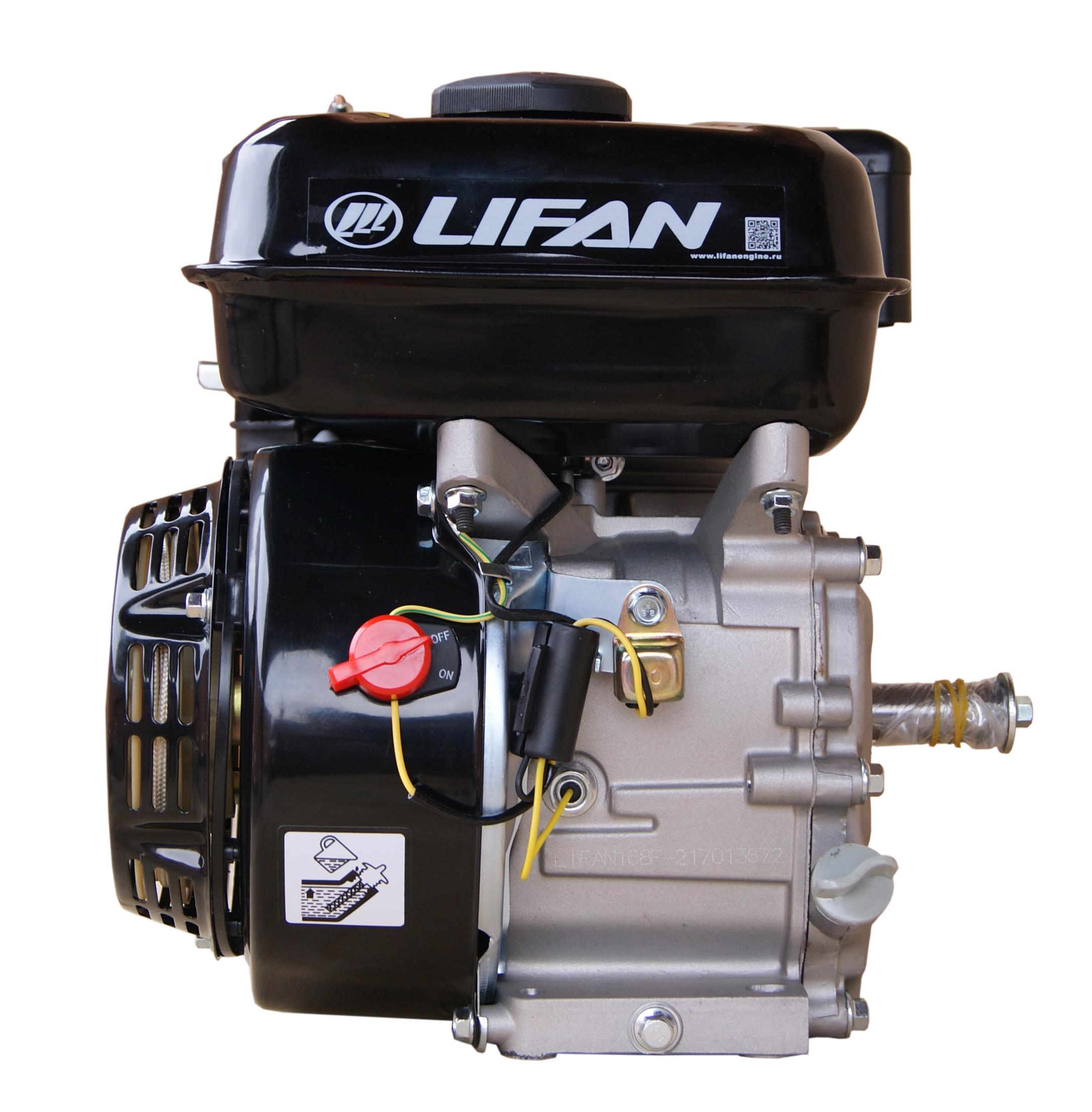 Двигатель Lifan 170Fd - Автомобили и Машины